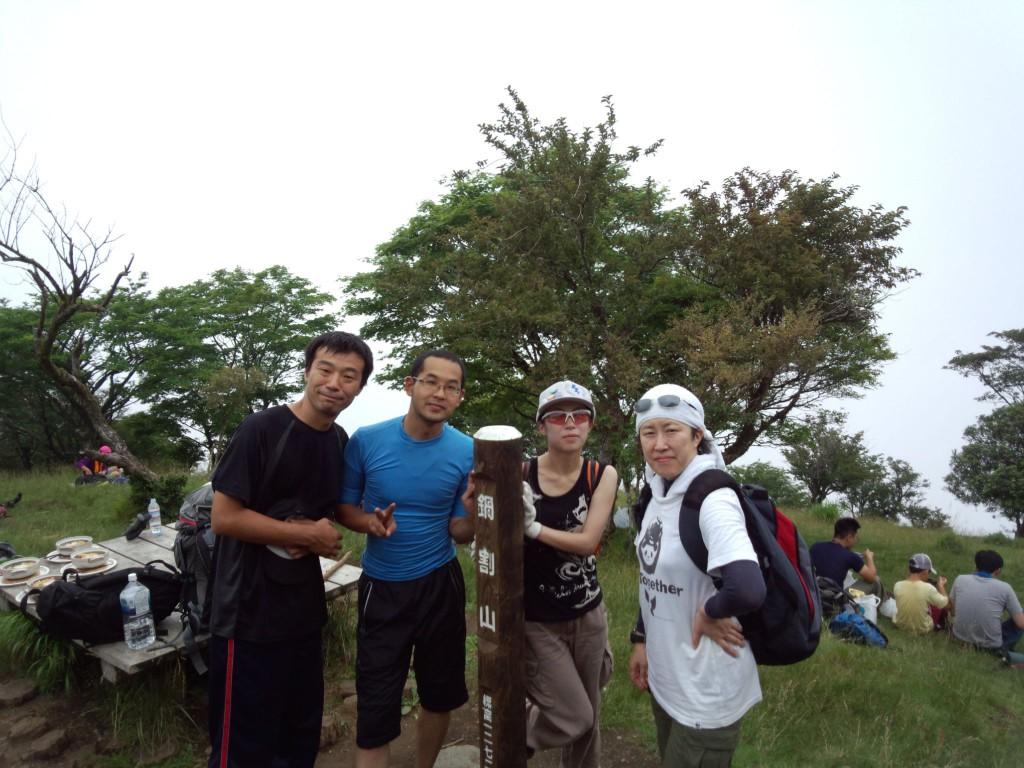 鍋割山山頂記念写真