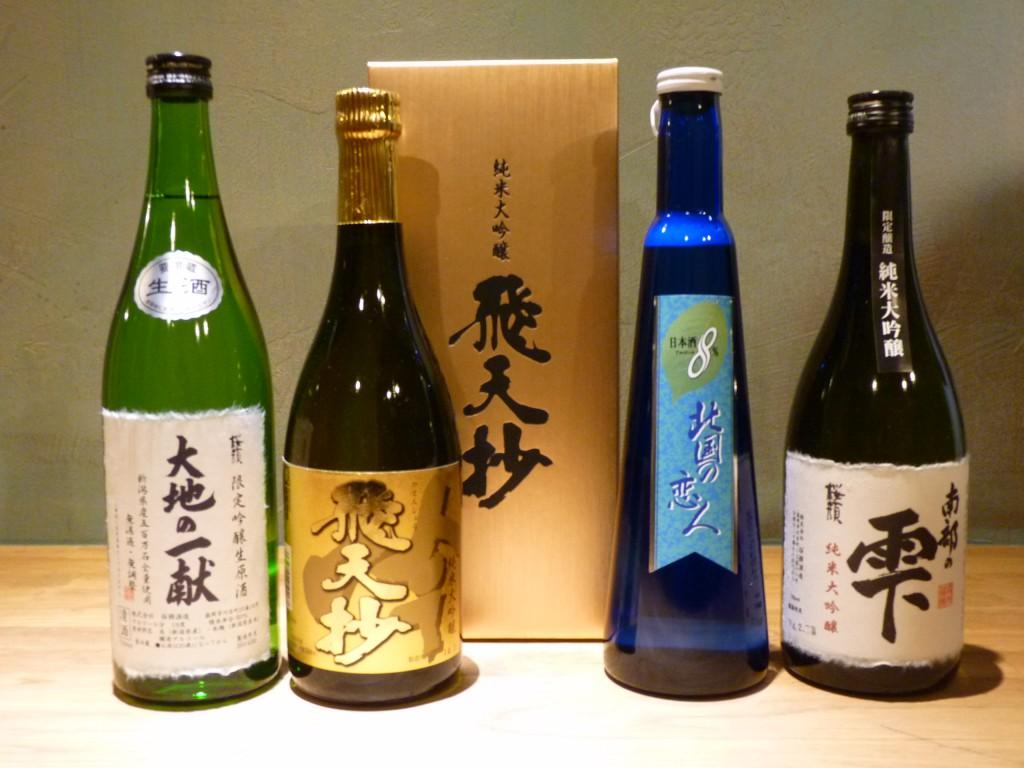 桜顔酒造のお酒