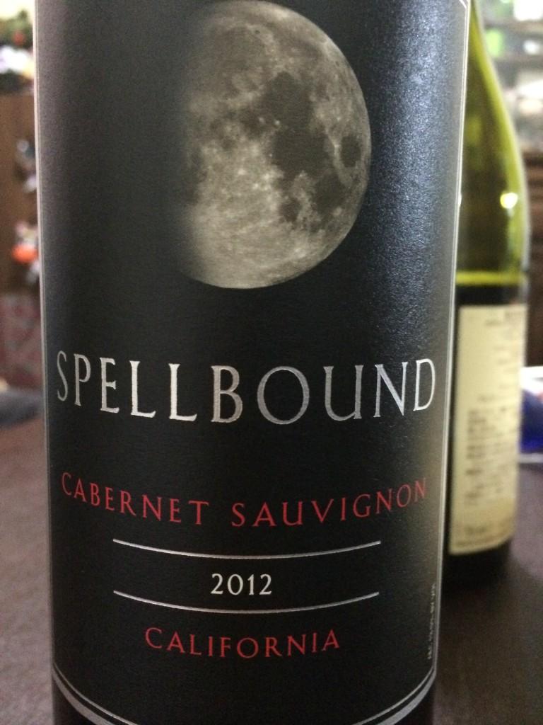 ワイン2本目:SPELL BOUND