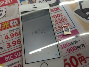 BIC SIM + iPhone5s