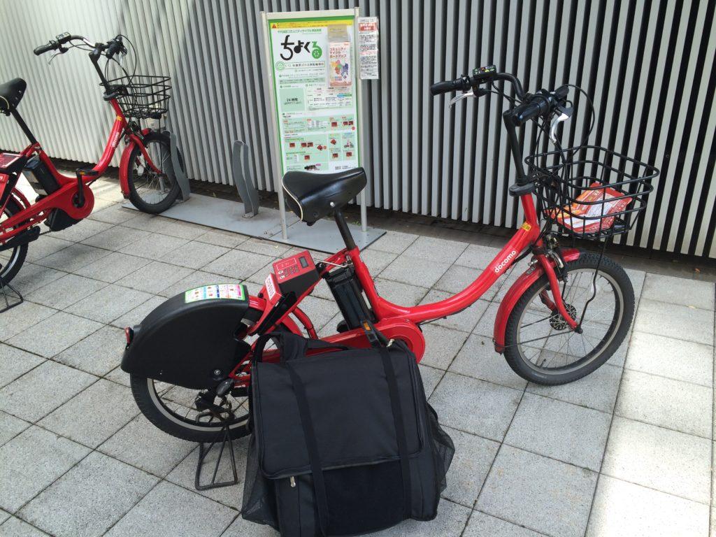 ドコモと自治体が運営するシェア自転車