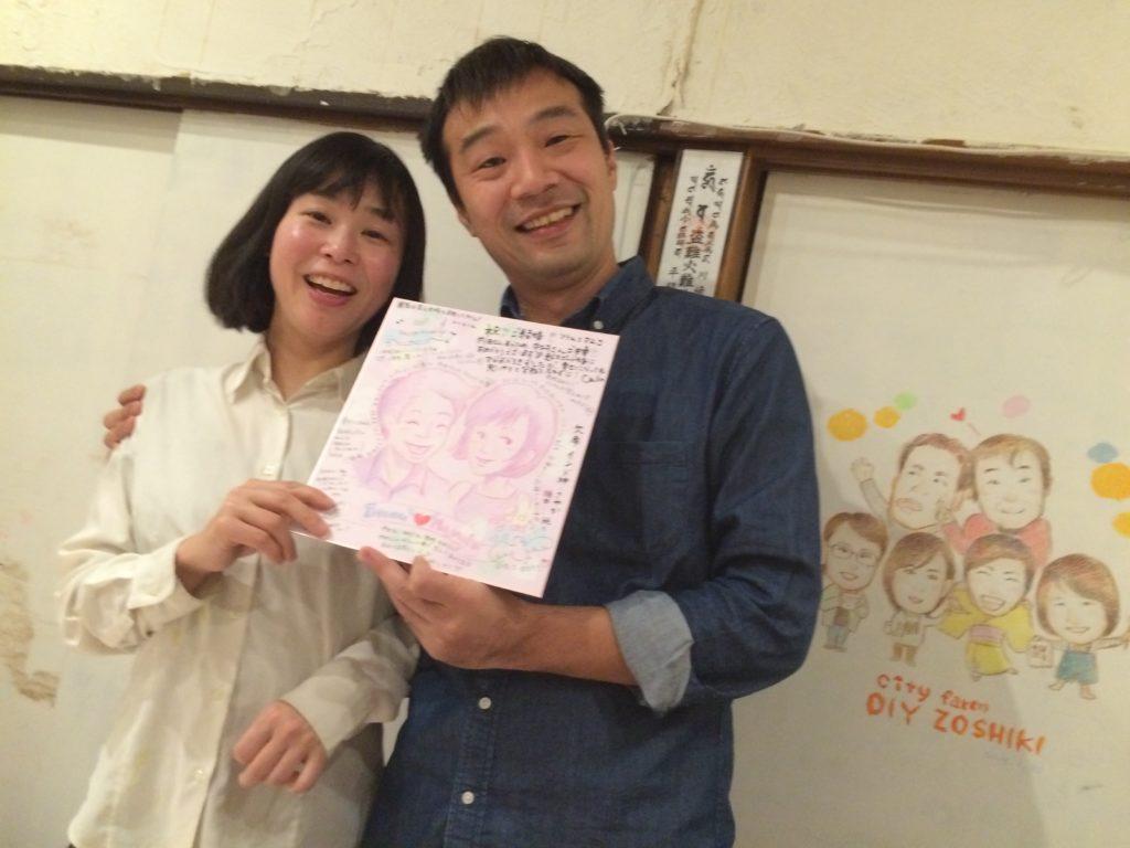 2017-02-27シティファームDIY雑色にて