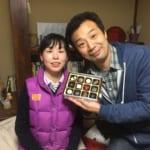 中村繭子さんと結婚して1年経ちました