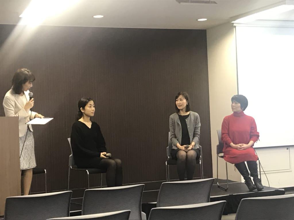 兼子美佐さん公開対談