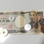 日本人は #手取り15万 で生活できるのか? : 訂正あり