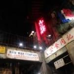 川崎の廃墟ゲーセン「ウェアハウス」最終日に行ってきた