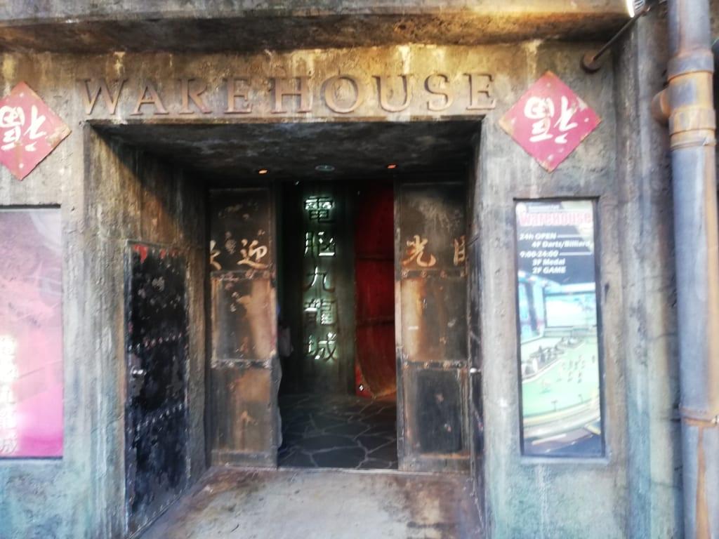 ウェアハウスの入口