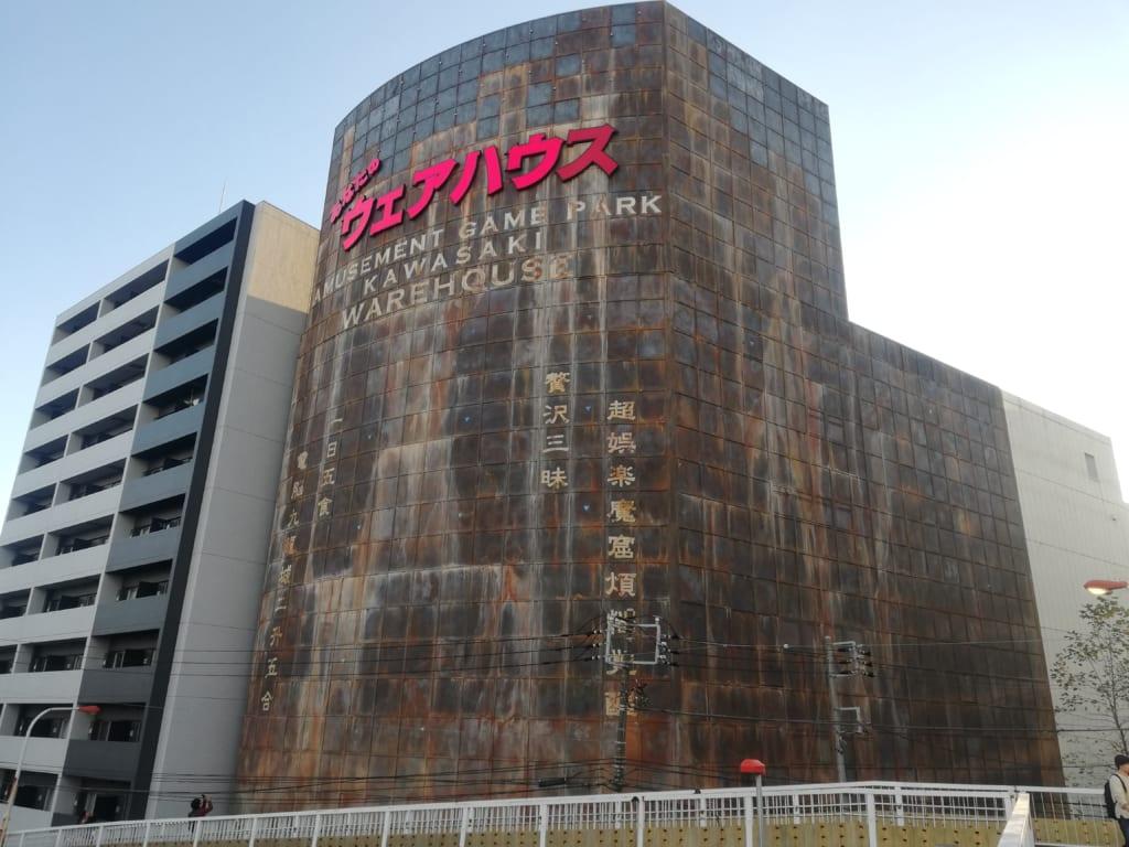 電脳九龍城ことウェアハウスの外観