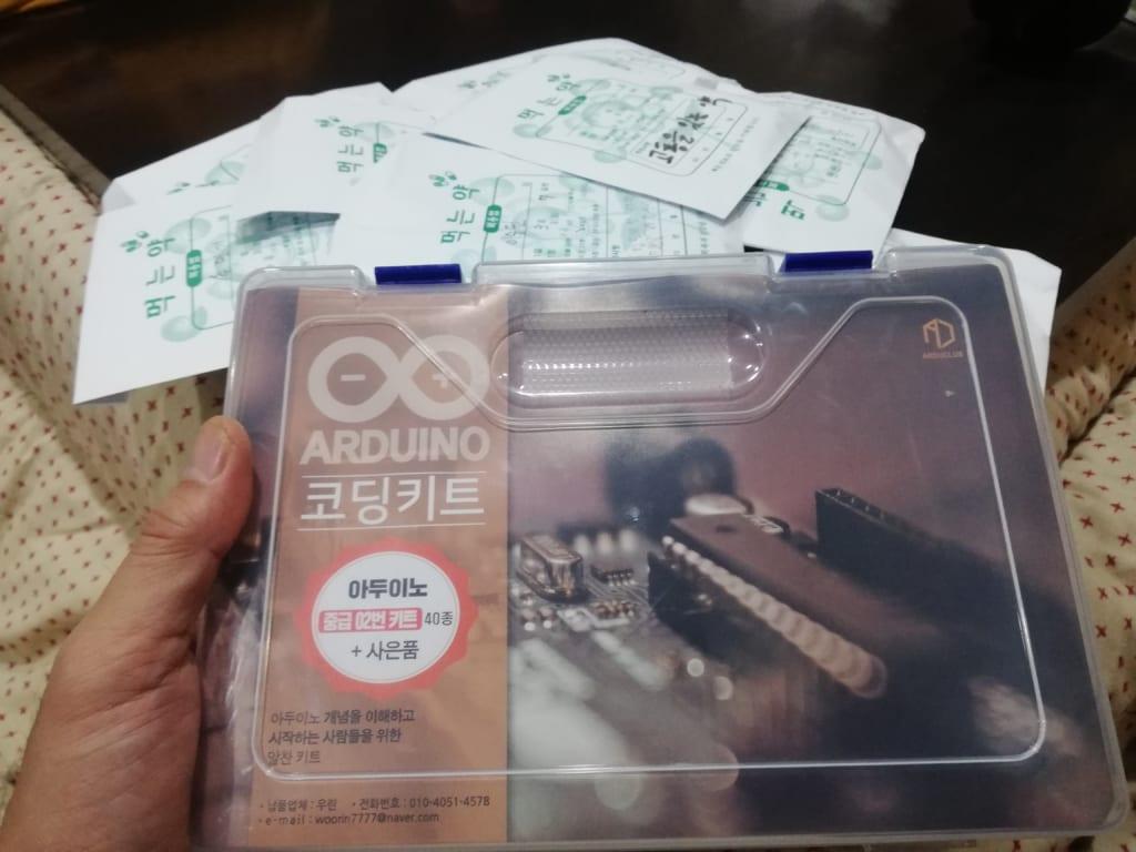 韓国版ARUINO