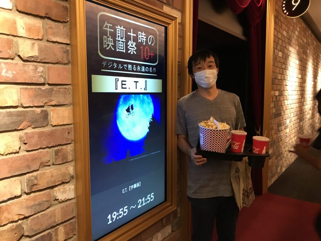 映画『E.T.』